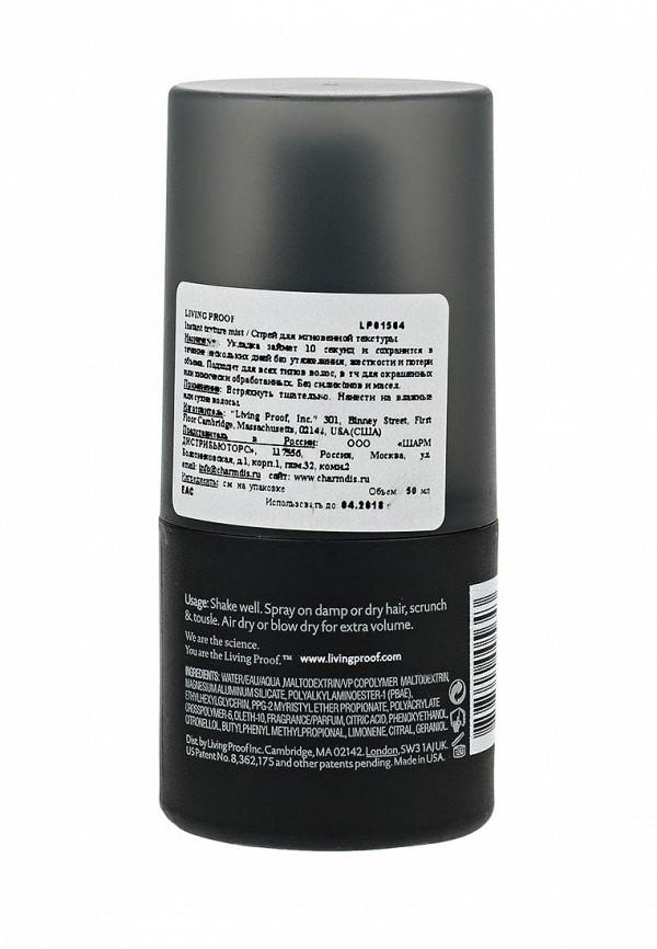 Спрей Living Proof. для мгновенной текстуры Instant Texture Mist, 50 мл