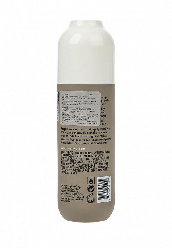 Спрей Living Proof. легкий No Frizz Weightless Styling Spray, 200 мл