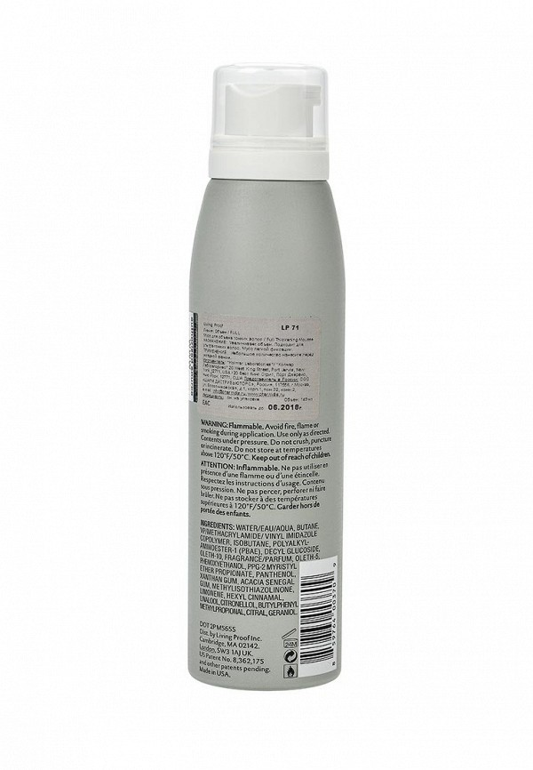 Мусс Living Proof. для объема тонких волос Full Thickening Mousse, 150 мл
