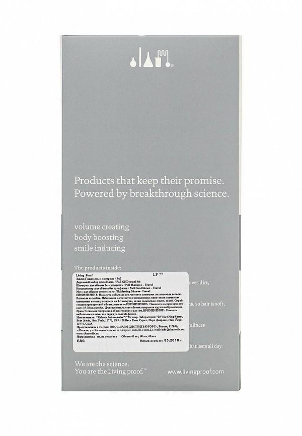 Дорожный набор по уходу за волосами Living Proof. для объема Full GHD travel kit, 3 по 60 мл