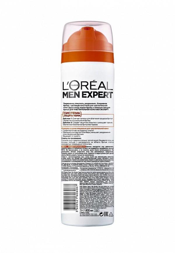 Гель для бритья LOreal Paris Men Expert для чувствительной кожи 200 мл