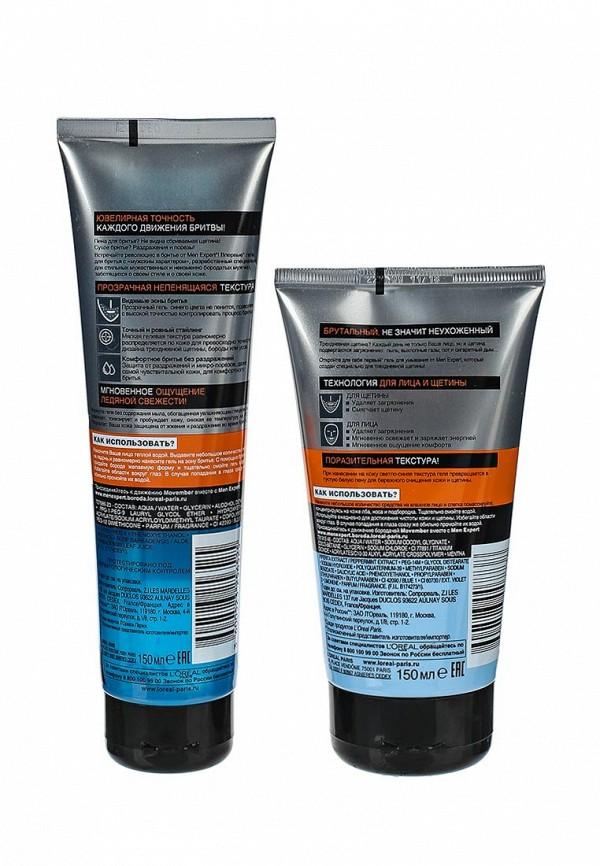 Набор для бритья LOreal Paris Гель для щетины бороды и усов Men Expert Гидра Энергетик 150 мл, Гель для умывания лица и щетины 150 мл