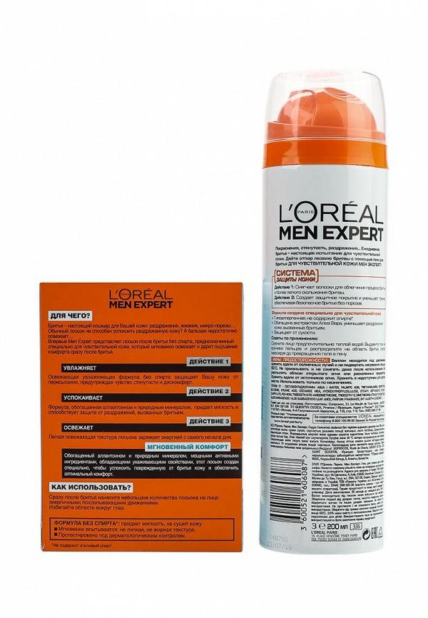 Набор LOreal Paris Гель для бритья Men Expert для чувствительной кожи, 200 мл, Лосьон после бритья Men Expert Гидра Сенситив увлажняющий для чувствительной кожи, 100 мл