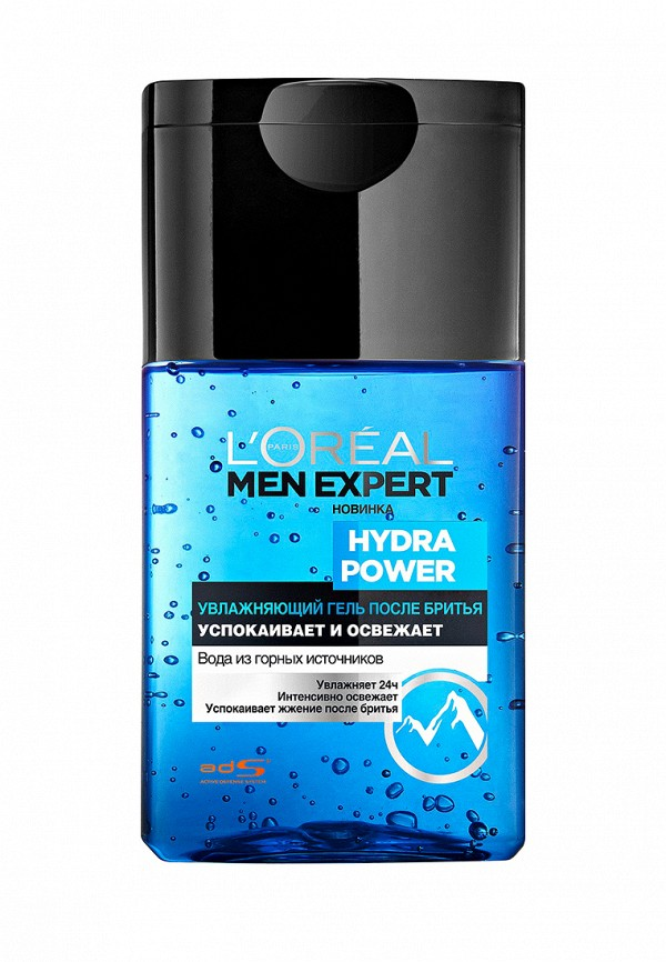 Набор для бритья LOreal Paris Men Expert Hydra Power гель, бальзам, уход