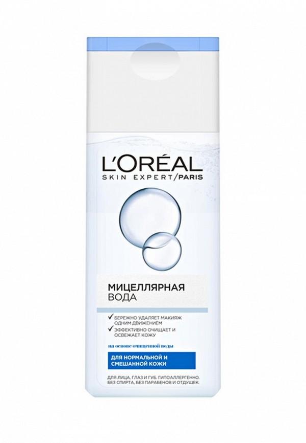 Набор для ухода за лицом LOreal Paris Крем для лица Ревиталифт Филлер дневной, 50 мл + Мицеллярная вода для нормальной и смешанной кожи, 200 мл