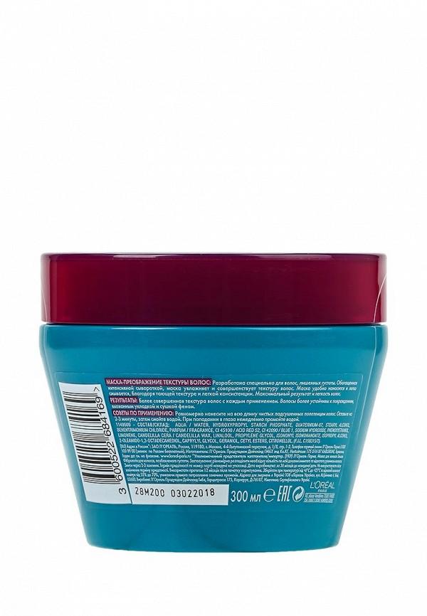 Маска для волос LOreal Paris Elseve Фибрология для волос лишенных густоты 300 мл