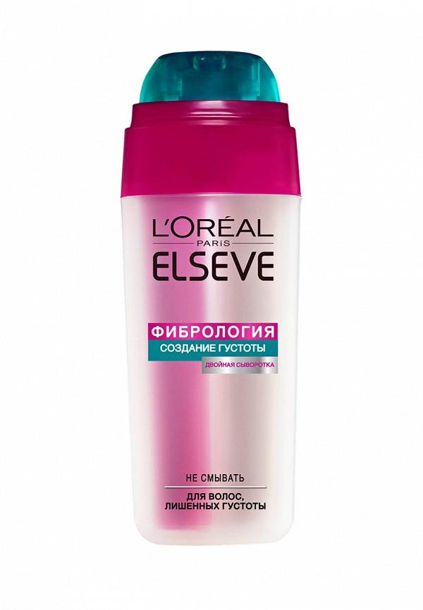 Сыворотка LOreal Paris Двойная Elseve Фибрология для волос лишенных густоты 30 мл
