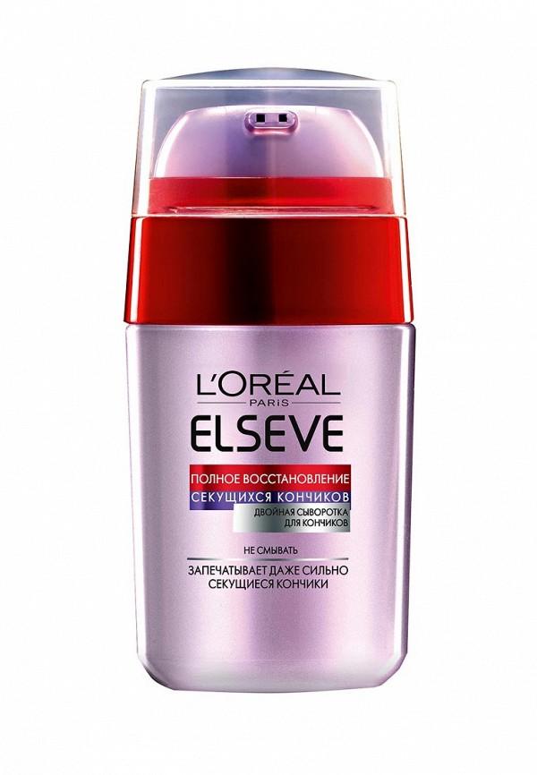 Сыворотка для волос LOreal Paris Elseve Полное восстановление секущихся кончиков 15 мл