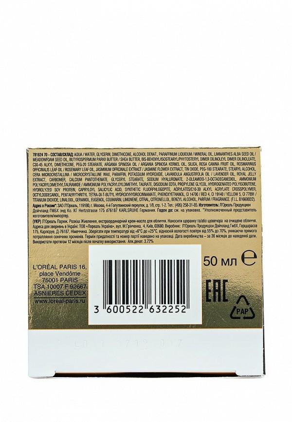 Крем-масло LOreal Paris Крем-масло для лица Роскошь питания экстраординарный 50 мл