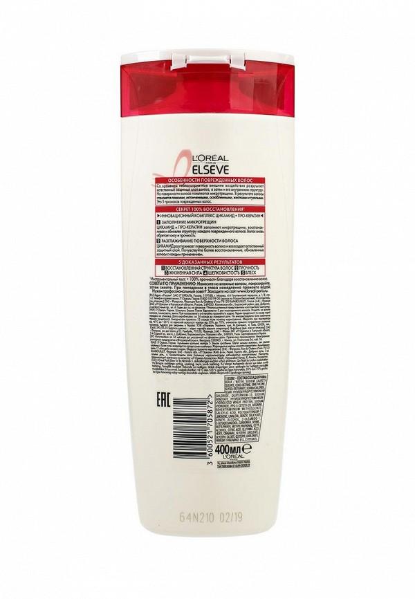 Шампунь LOreal Paris Elseve Полное восстановление 5, для ослабленных или поврежденных волос, 400 мл
