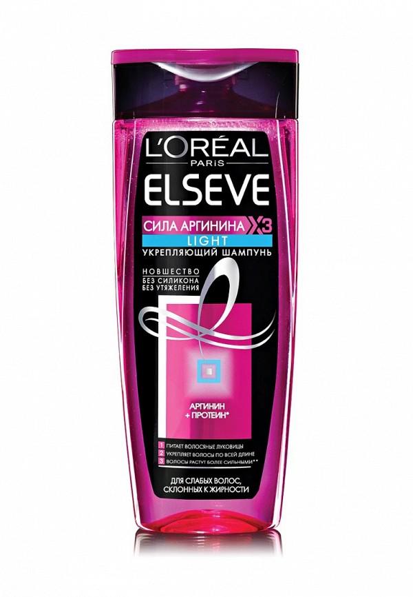 Шампунь LOreal Paris Elseve, Сила Аргинина Лайт, укрепляющий, для слабых волос, склонных к жирности, 250 мл