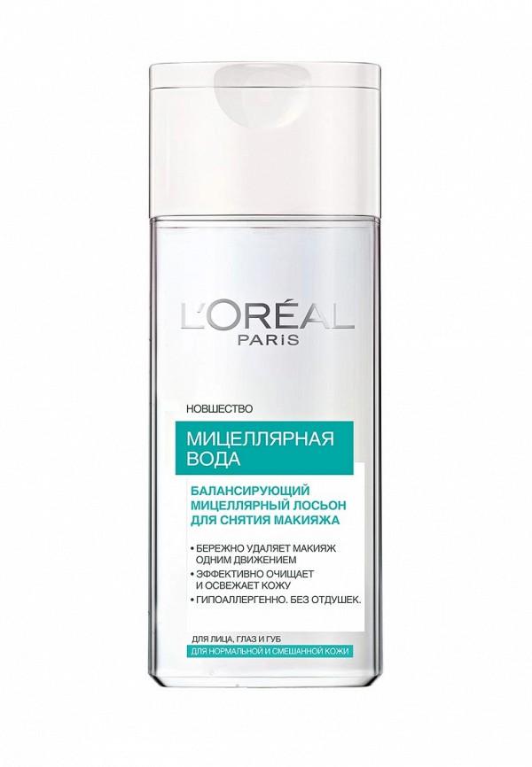 Лосьон LOreal Paris Балансирующий Мицеллярный для снятия макияжа, 200 мл