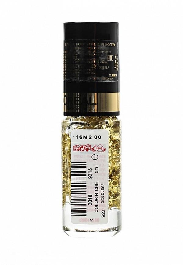 Верхнее покрытие LOreal Paris Top Coat, оттенок 920, Золотые листья, 5 мл
