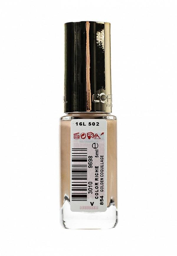 Лак LOreal Paris для ногтей Color Riche, оттенок 854, Золотая ракушка, 5 мл