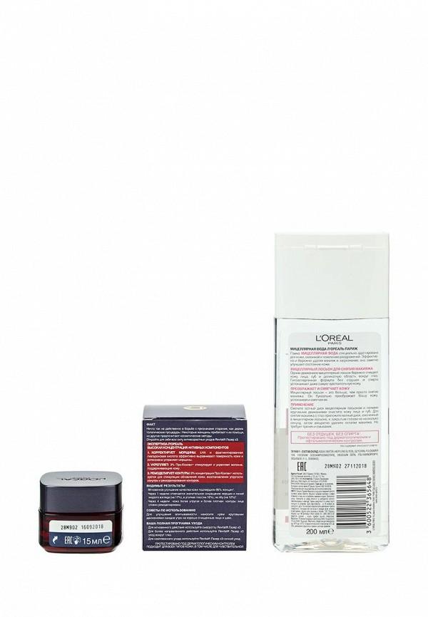 Набор LOreal Paris Ревиталифт Лазер X3 дневной, 15 мл, Мицелярная вода Абсолютная нежность для сухой и чувствительной кожи, 200 мл