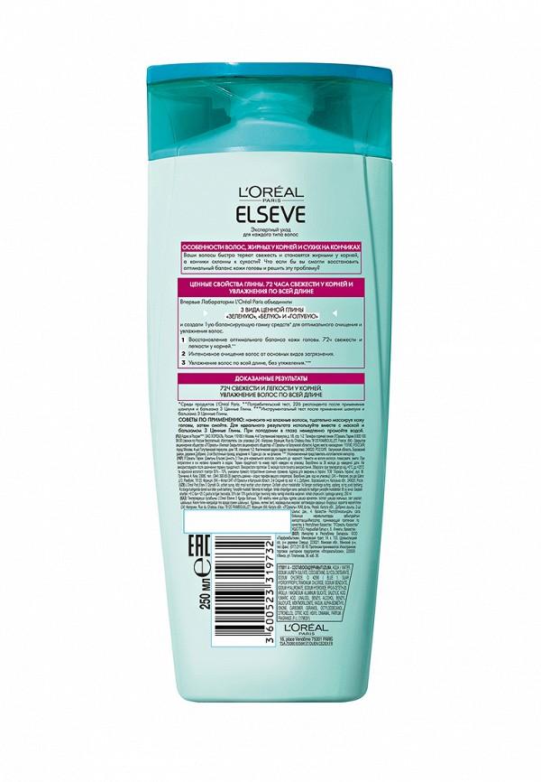 Шампунь LOreal Paris Elseve 3 Ценные Глины для волос, жирных у корней и сухих на кончиках, 250 мл