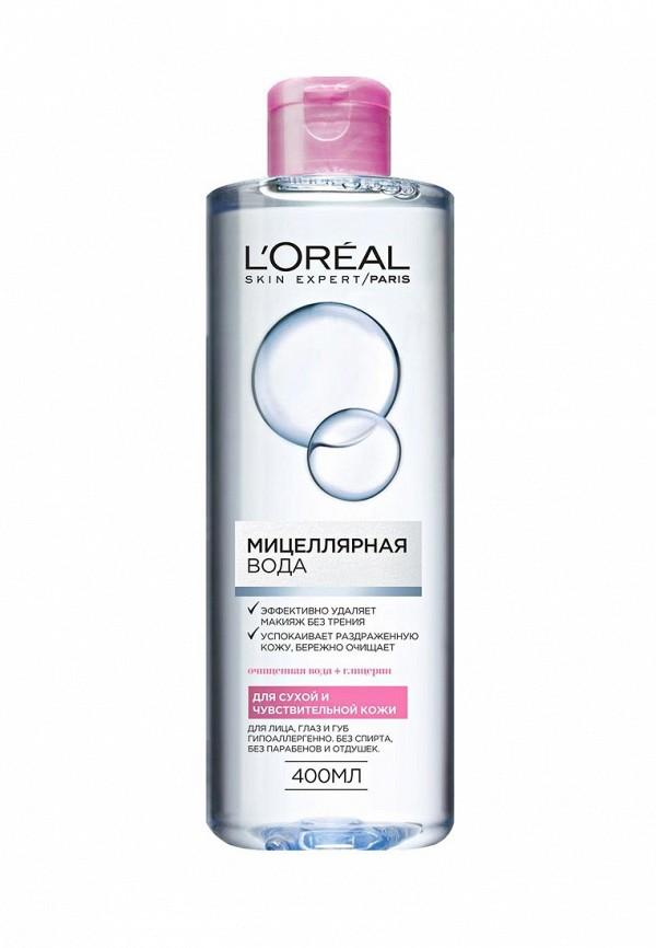 Мицеллярная вода LOreal Paris для сухой и чувствительной кожи, 400 мл