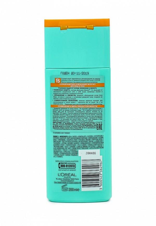 Молочко LOreal Paris Sublime Sun Освежающее для лица и тела Защита и Увлажнение солнцезащитное SPF15 с соком Алоэ и экстрактом зеленого чая 200 мл