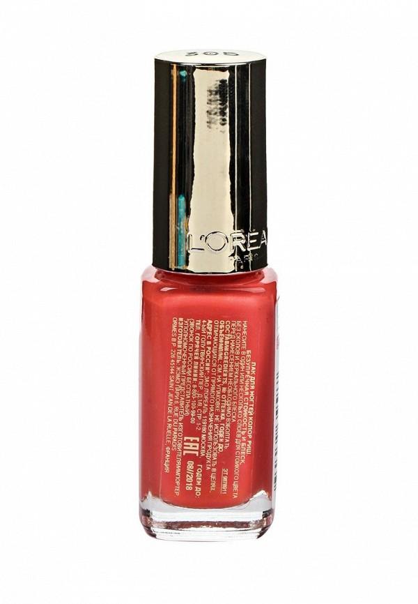 Лак для ногтей LOreal Paris 305 Коралловый флирт