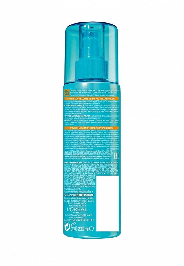 Спрей для тела LOreal Paris Sublime Sun Экстра защита, солнцезащитный, SPF50+, 200 мл