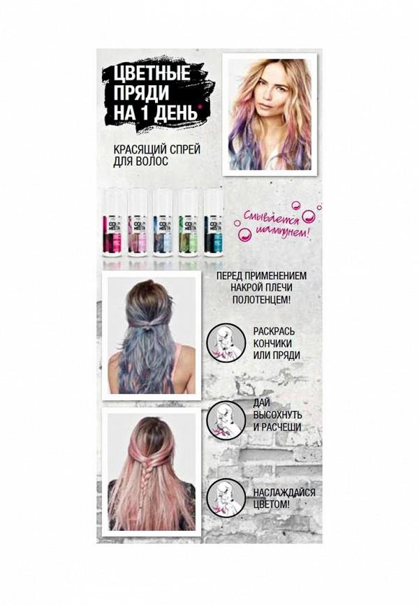 Спрей для волос LOreal Paris Красящий Colorista Spray, оттенок Розовые волосы, 75 мл