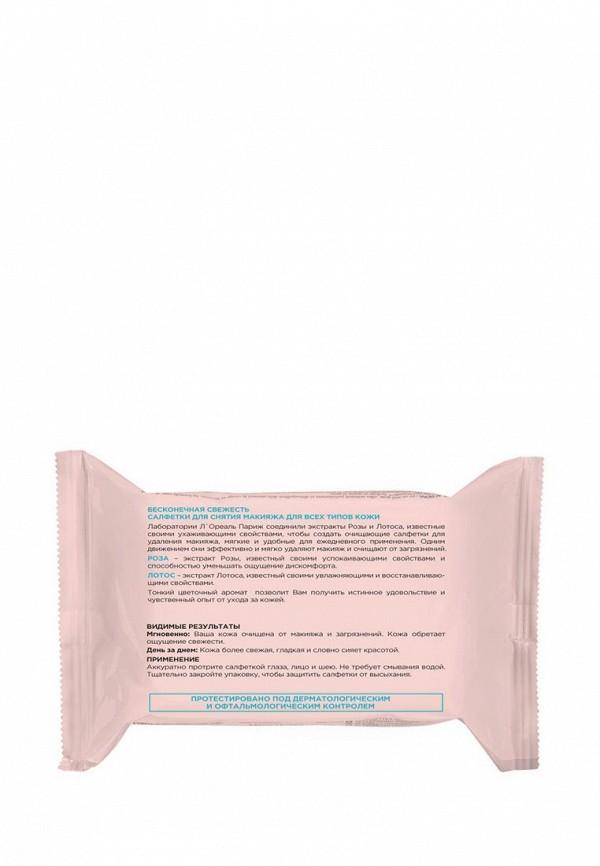 Салфетки для снятия макияжа LOreal Paris Очищающие Бесконечная Свежесть, для всех типов кожи, 25 шт, с экстрактами Розы и Лотоса