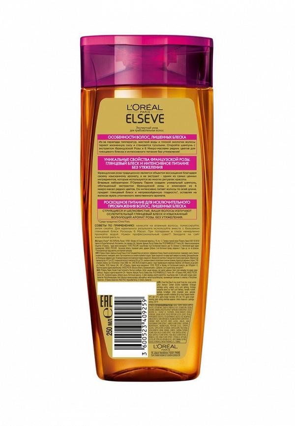Шампунь LOreal Paris Elseve Эльсев, Роскошь 6 масел, глянцевый блеск, для волос, лишенных блеска, 250 мл
