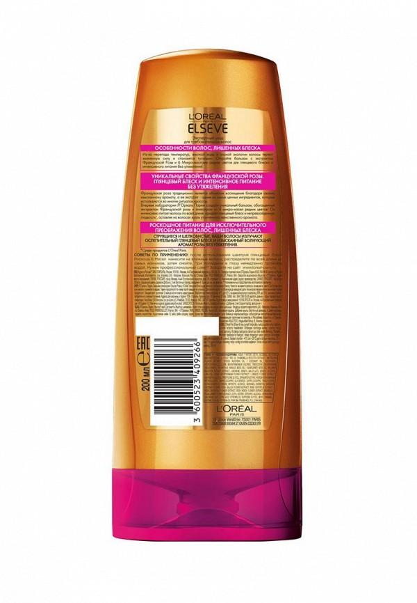 Бальзам для волос LOreal Paris Elseve Эльсев, Роскошь 6 масел, глянцевый блеск, для волос, лишенных блеска, 200 мл