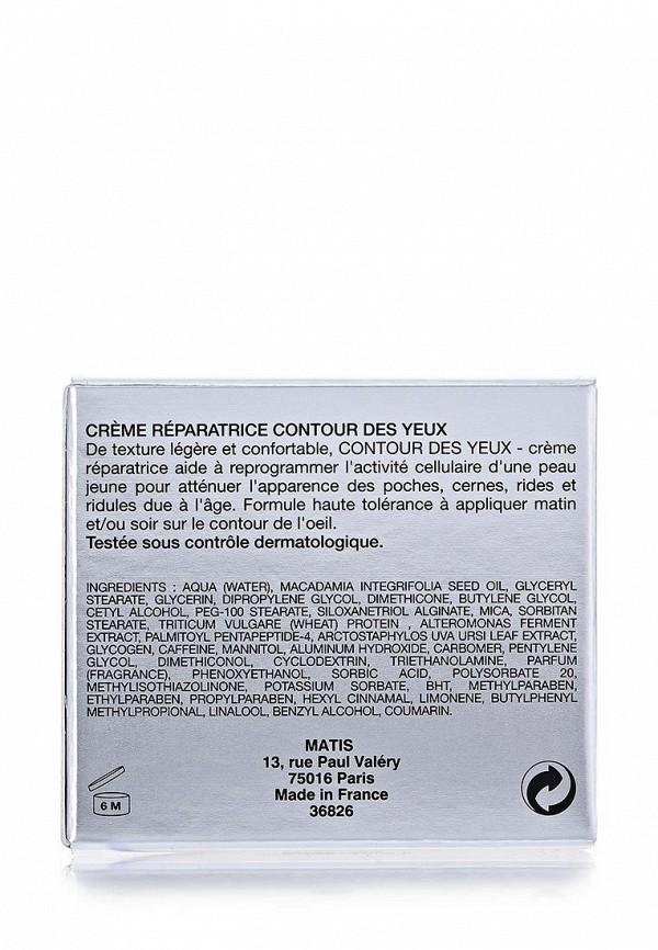 Интенсивная Линия Matis Крем для кожи вокруг глаз 20 мл