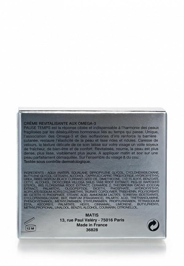 Крем для лица Matis омолаживающий с комплексом омега-3 Интенсивная Линия 50 мл