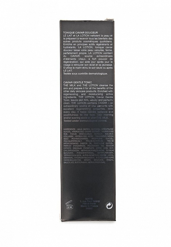 Лосьон для лица Matis Премиальная Линия, 200 мл