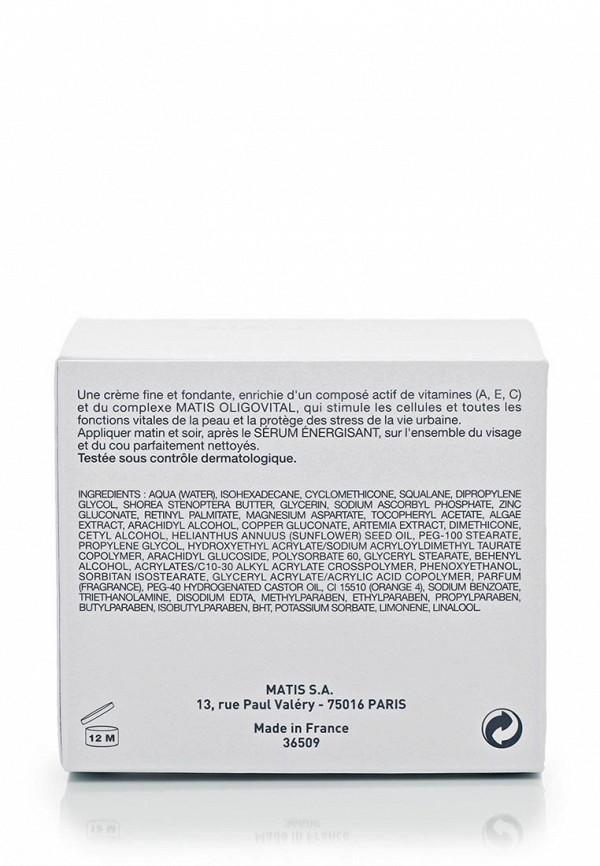 Крем Matis стимулирующий оживляющий с витаминным комплексом 50 мл