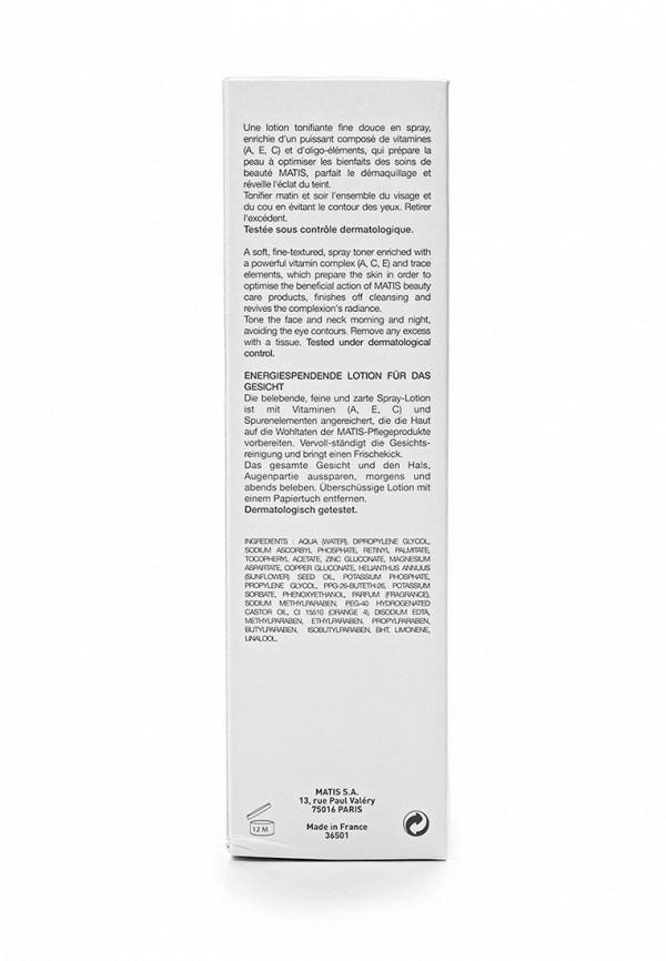Лосьон Matis тонизирующий с витаминным комплексом 200 мл