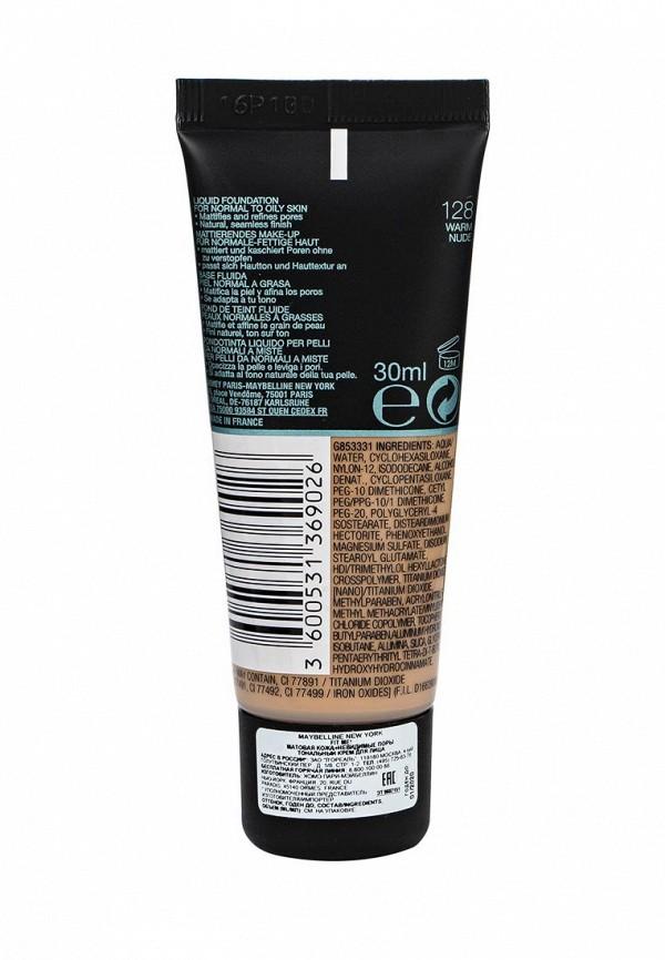Тональный крем Maybelline New York Тональный крем для лица Fit Me, Матовая кожа + невидимые поры, Оттенок 128, Натурально-Бежевый, 30 мл