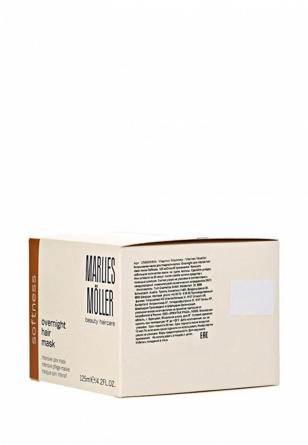 Маска Marlies Moller Softness Интенсивная для гладкости волос 125 мл
