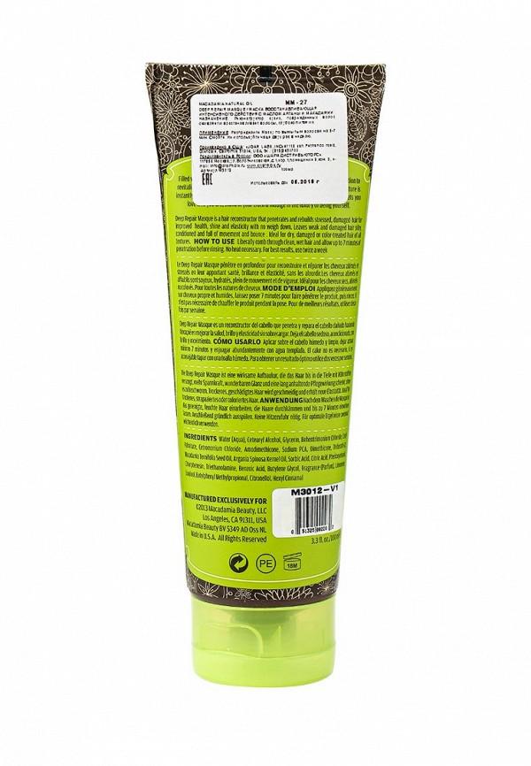 Маска Macadamia Natural Oil восстанавливающая интенсивного действия с маслом арганы и макадамии, 100 мл