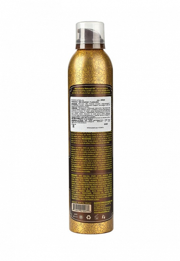 Крем-мусс Macadamia Natural Oil без изъяна, 250 мл