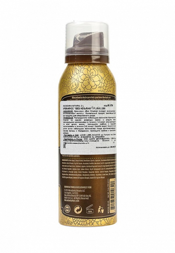 Крем-мусс Macadamia Natural Oil без изъяна,  90 мл