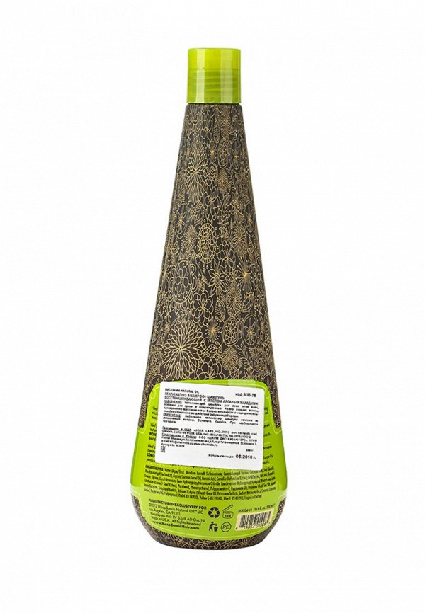 Шампунь Macadamia Natural Oil восстанавливающий с маслом арганы и макадамии, 500 мл