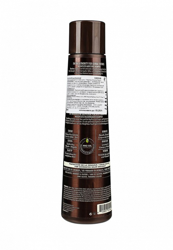 Шампунь Macadamia Natural Oil УВЛАЖНЯЮЩИЙ ДЛЯ ТОНКИХ ВОЛОС, 300 мл