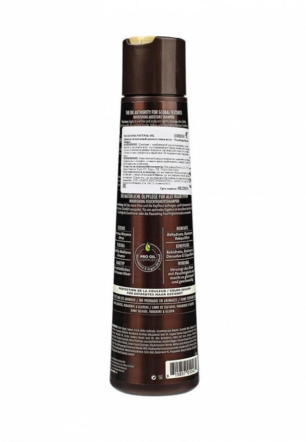Шампунь Macadamia Natural Oil ПИТАТЕЛЬНЫЙ ДЛЯ ВСЕХ ТИПОВ ВОЛОС, 300 мл