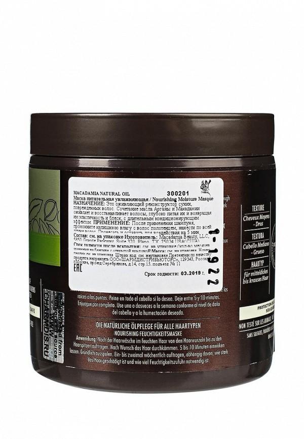 Маска Macadamia Natural Oil ПИТАТЕЛЬНАЯ ДЛЯ ВСЕХ ТИПОВ ВОЛОС, 500 мл