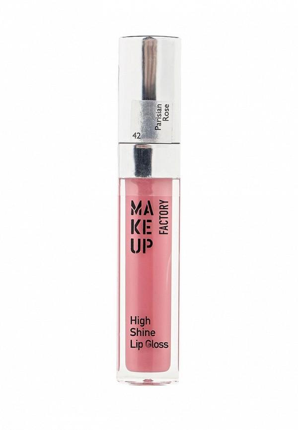 Блеск для губ Make Up Factory с эффектом влажных губ High Shine Lip Gloss тон 42 парижская роза