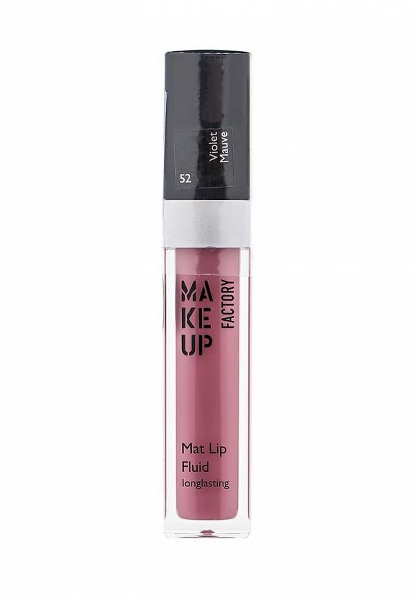 Блеск для губ Make Up Factory Матовый устойчивый Mat Lip Fluid longlasting тон 52 нежно-лиловый