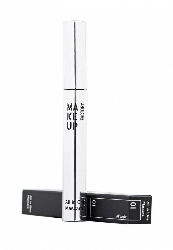 Тушь Make Up Factory Комбинированная для ресниц All In One Mascara тон 01 черный