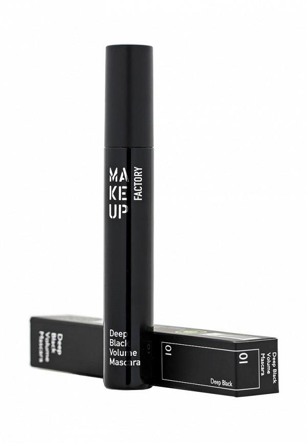 Тушь Make Up Factory для ресниц объемная Deep Black Volume Mascara насыщенный черный