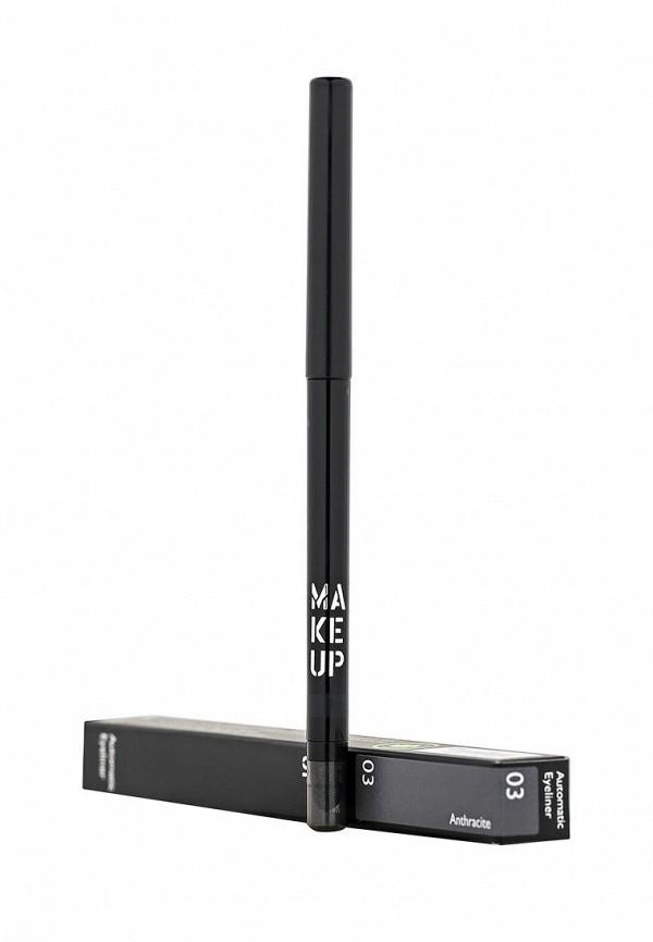Карандаш Make Up Factory Автоматический контурный для глаз  Automatic Eyeliner  тон 03 антрацит