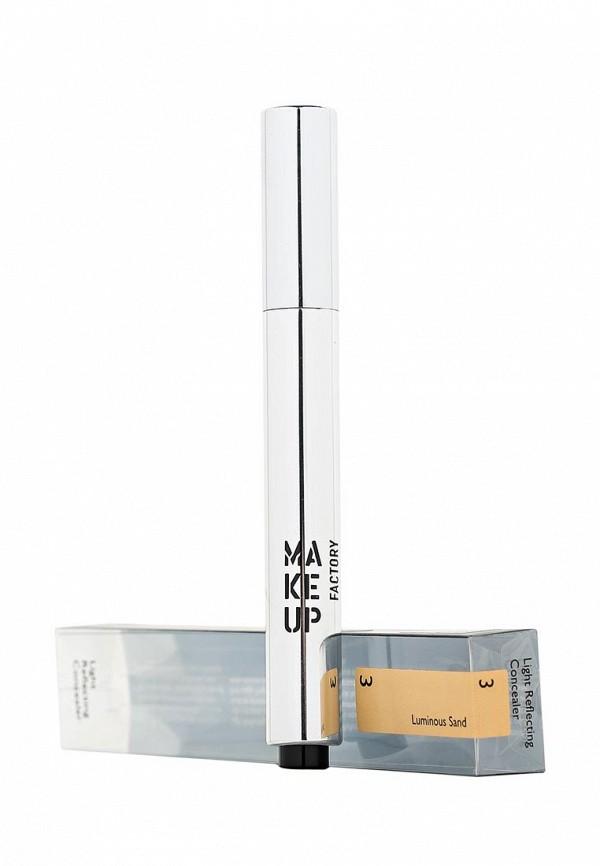 Консилер Make Up Factory Светоотражающий Light Reflecting Concealer  тон 3 песочный