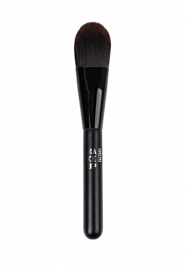 Кисть для лица Make Up Factory для тонального крема Foundation Brush