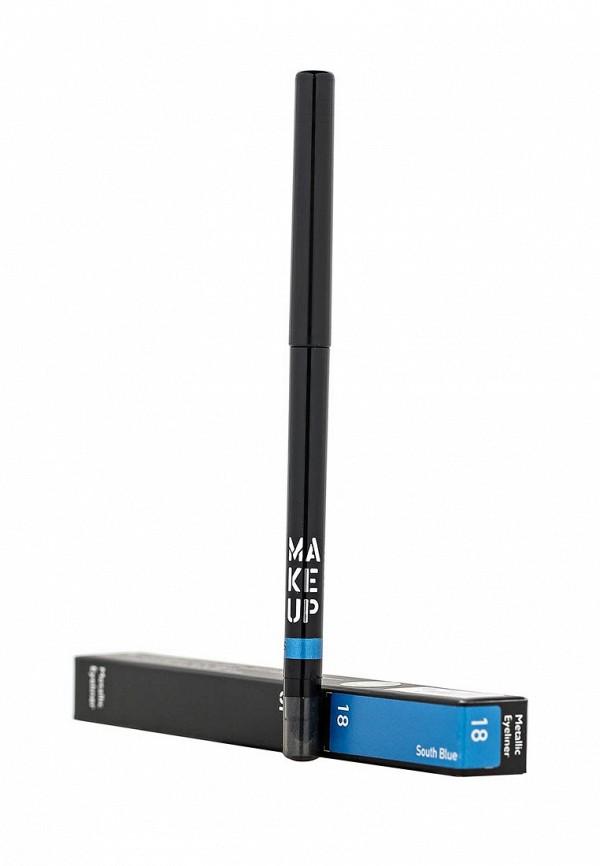 Карандаш Make Up Factory Автоматический контурный для глаз металлик Metallic Eyeliner тон 18 южный голубой